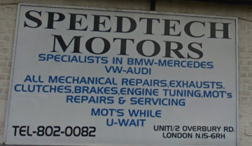 SPEEDTECH MOTORS