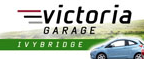 Victoria Garage (Ivybridge)